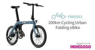<b>FIIDO D11</b> - 100km Cycling Urban <b>Folding</b> eBike | Indiegogo