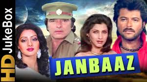 Sridevi Video Anil Kapoor Full Songs Jukebox Janbaaz 1986 4qOgO80