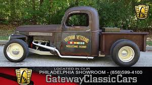 1946 Chevrolet Pickup Vietnam Veterans Tribute, Gateway Classic ...