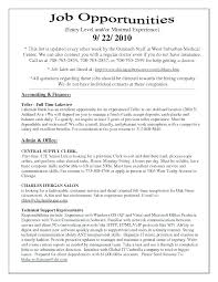 Resumes For Banking Jobs Sample Resume For Bank Job Resume Pro
