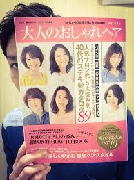 掲載雑誌glow別冊ヘアカタログzaza Aoyama美容院美容室