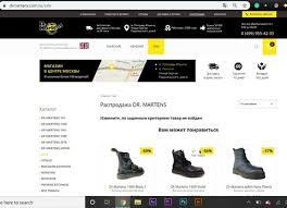 «<b>Overcome</b> что за фирма обуви? » – Яндекс.Кью
