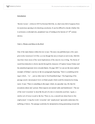 sample college admission benito cereno essay perfect for students who have to write melville stories essays services of customessaymasters com are provided the intent to assist students better