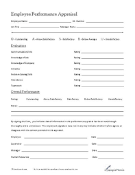 Weekly Evaluation Forms Personnel Forms Templates Haydenmedia Co