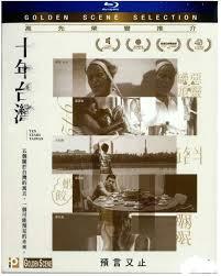 Taiwanese drama paradise taiwanese drama film blu taiwan. Ten Years Taiwan 十年台灣 2018 Blu Ray English Subtitled Hong Kong Neo Film Shop