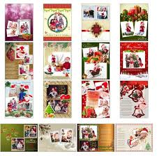 photo card maker templates giveaway make personalized christmas cards using picture collage