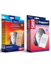 <b>Бумажные пылесборники</b> для пылесосов SAMSUNG, HOTPOINT ...