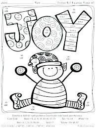 Multiplication Coloring Worksheets Third Grade Westtraverseinfo