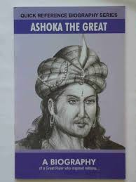 an essay on ashoka ashoka the great ruler origin of buddhism gallery of god