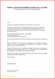 Donation Letter Thank You For Your Donation Letter Template Thank You For Your 23