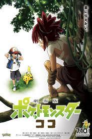 HD] Pokemon the Movies : Secrets of the Jungle '2020' — FU1L (Movies  HD-720p) | by A Nand A M Arya | Pokémon the Movie : Secrets of the Jungle  (2020) — Anime Movie | Jan, 2021