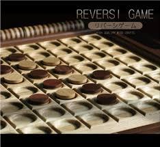 Wooden Othello Board Game kizamu Rakuten Global Market Excellent case carved seal amp 69