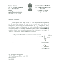 How To Write A General Letter Of Recommendation Fresh General Letter Of Recommendation Sample Download