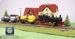 Железнодорожные модели времен ГДР – лучшая игрушка прошлого века! Обзорная  статья, Часть 1.