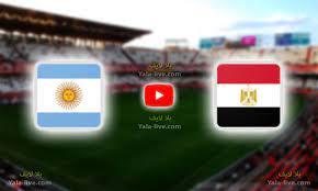 بث مباشر مباراة مصر والأرجنتين أولمبياد طوكيو 2020