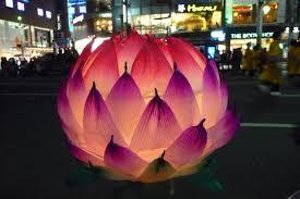 How To Make Big Lotus Flower From Paper Lotus Lantern Road To Nowhere