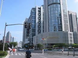 Resultado de imagem para fotos do banco de desenvolvimento chines