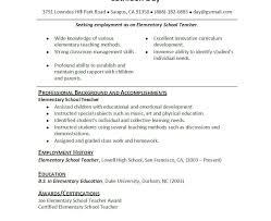 Resume With No Experience Template Magnificent Resume Templates Best Template For No Work Experienceample