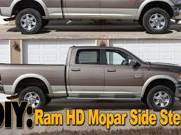Ram HD Mopar Side Steps - Do It Yourself - Truck Trend