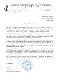 Бухгалтерское обслуживание в Москве и бухобслуживания юрлиц по  Прочитать отзыв