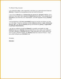 reference letter word format reference letter for friend for job image collections letter