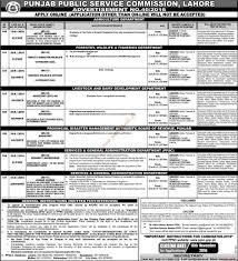 punjab public service commission lahore jobs jang jobs ads 01 punjab public service commission lahore jobs jang jobs