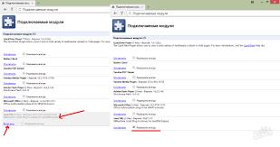 Firefox için java eklentisi. Java neden çalışmıyor ve tarayıcıda nasıl  etkinleştirilir?