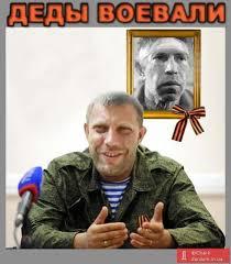 В Донецке огромные очереди за гуманитарной помощью - Цензор.НЕТ 4972