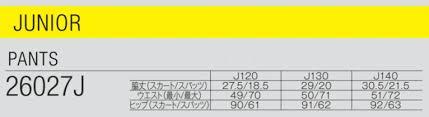 junior size chitose sports b spirit rakuten global market yonex junior girl
