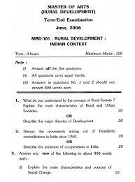 essay on rural development dr s s kalbag rural development through education great ns rural development in essay sisi ipdns