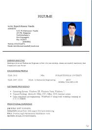 Resume Format For Mechanical Engineering Engg Cv Format Beste