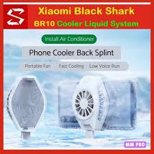 <b>BLACK SHARK COOLING</b> ARTIFACT <b>BLACK SHARK</b> ICE SEALING ...