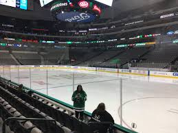 American Airlines Center Section 104 Dallas Stars