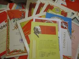 Единый реестр дипломов о высшем образовании проверить Изображения Москва Единый реестр дипломов о высшем образовании проверить