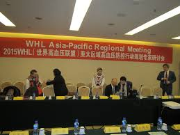 Office meeting pictures Nancy Pelosi World Hypertension League Whl Regional Office Meeting In China 2014