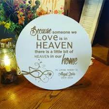 personalized memorial gift heaven in our home memorial laser end memorial personalized memor
