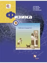 Заказ курсовой работы срочно в Салавате Сколько стоит написать  Куплю дипломный проект в Петрозаводске