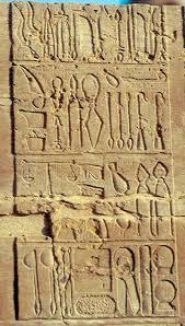 Резултат с изображение за медицината в древен египет