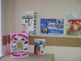 «<b>Поздравительная открытка</b> городу» » Осинники, официальный ...