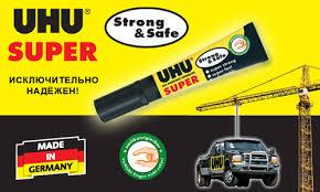 Исключительная надежность секундного <b>клея UHU Super</b> Strong ...
