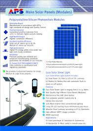 Soluxio Autonomous Solar Street Light Brochure Download Thumbnail Solar Street Light Brochure