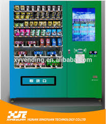 Laundry Vending Machine Inspiration Soap Vending MachineLaundry Soap Vending MachineLaundry Vending