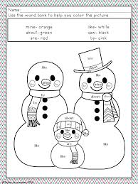 Sight Word Coloring Pages Sight Word Coloring Page Sight Word