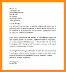 salary counteroffer letter negotiation email sample creative portrait salary letter example