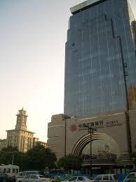 Banco Industrial y Comercial de China