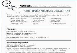 Records Manager Cover Letter Medical Record Resume Covering Letter