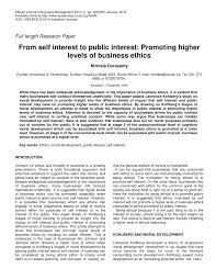 from self interest to public interest promoting higher levels of  from self interest to public interest promoting higher levels of business ethics pdf available