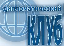 title  Преподаватели СПбГУ приняли участие в Парламентской конференции по борьбе с международным терроризмом