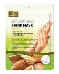 NOURISHING HAND MASK Питательная <b>маска</b>-<b>перчатки для рук</b> ...