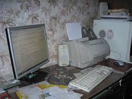 Я и компьютер плюсы и минусы Вечные темы Компьютер